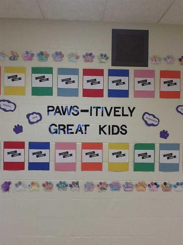 Wall of Great Kids